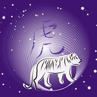 Родившихся гороскоп год тигра 2017